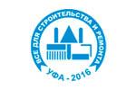 Все для строительства и ремонта 2016. Логотип выставки