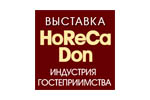 HoReCa Don. Индустрия гостеприимства 2021. Логотип выставки