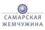 Самарская жемчужина 2021. Логотип выставки