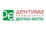 Дентима. Дентал-Экспо Новосибирск 2018. Логотип выставки