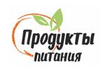 Продукты питания 2021. Логотип выставки