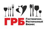 Гостинично-Ресторанный Бизнес 2020. Логотип выставки