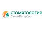 Стоматология Санкт-Петербург 2021. Логотип выставки