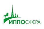 Иппосфера 2021. Логотип выставки