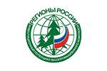 Регионы России. Потенциал лесопромышленного комплекса 2015. Логотип выставки