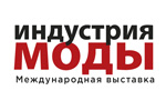 Индустрия моды. Весна 2021. Логотип выставки