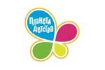 Планета детства 2021. Логотип выставки