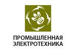 ПРОМЫШЛЕННАЯ ЭЛЕКТРОТЕХНИКА И ПРИВОДЫ 2018. Логотип выставки