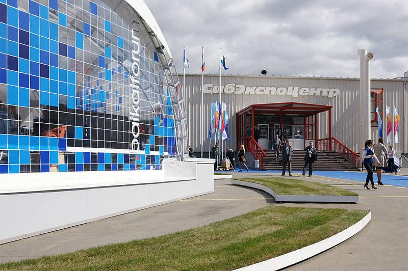 Иркутск продажа зообизнеса подать объявление в санкт-петербурге