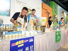 Выставка чая в Гонконге