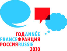 Российская национальная выставка во Франции