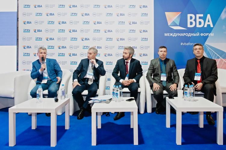 Вся банковская автоматизация ВБА 2020