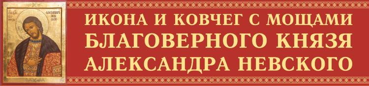 «Дон Православный»