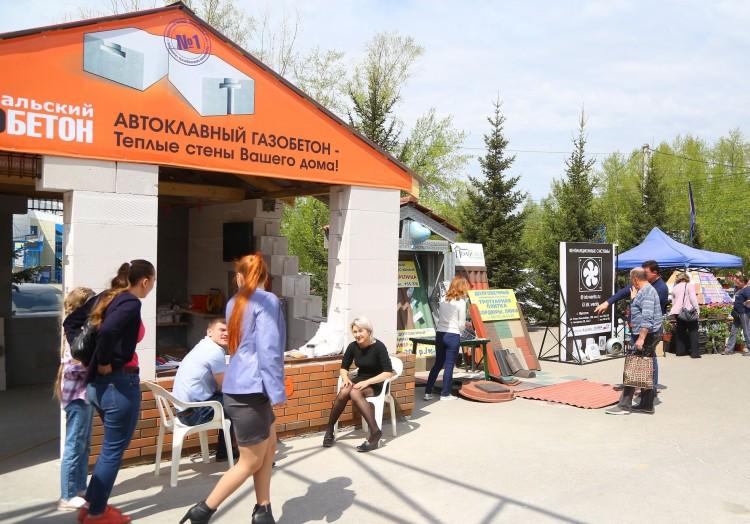 Байкальская строительная неделя 2021