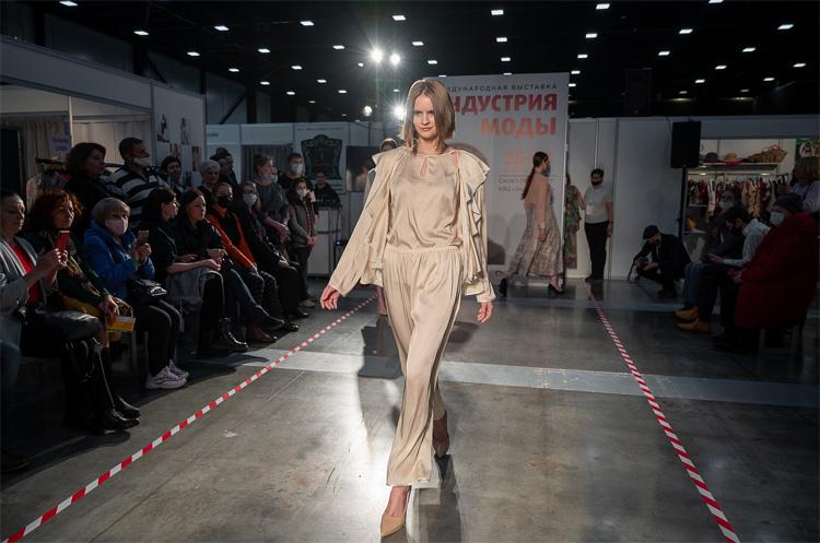 Индустрия Моды 2021