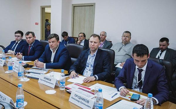 IT-Форум в Югре 2019