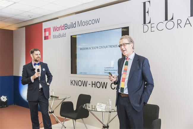 MosBuild / WorldBuild Moscow 2019