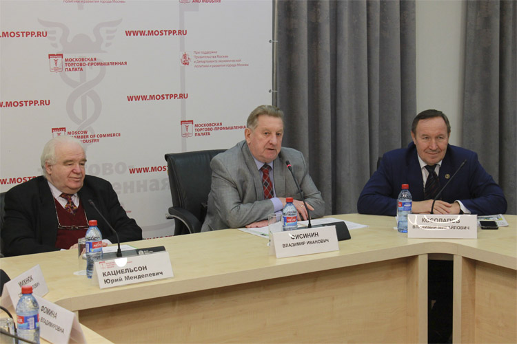 Пресс-конференция MVC: Зерно-Комбикорма-Ветеринария 2020
