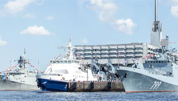 Международный военно-морской салон 2019