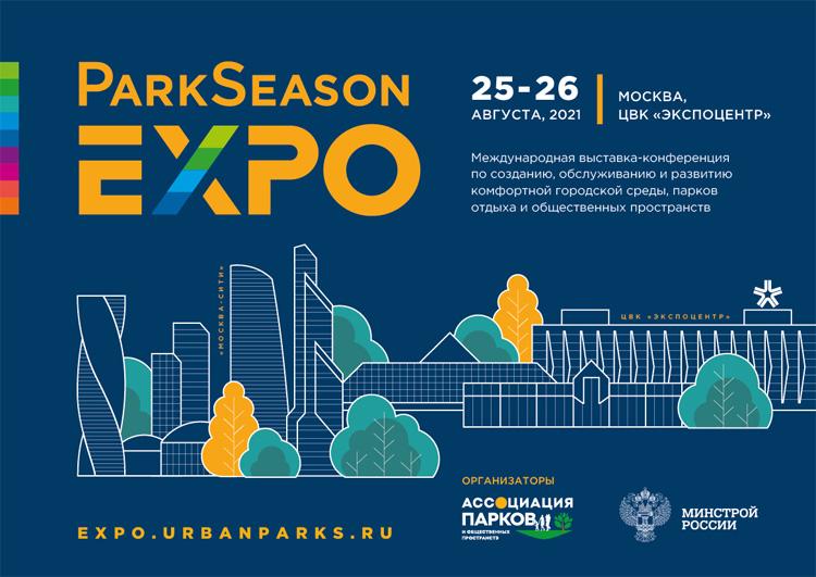 ParkSeason Expo 2021