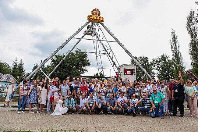 Летняя международная встреча специалистов индустрии развлечений 2018